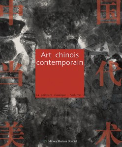 Art chinois contemporain