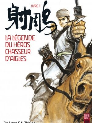 La légende du héros chasseur d'aigles